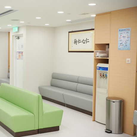 等候区 Waiting Area